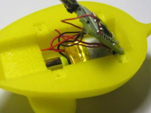 vibration motor, pcb and battery are build in the mouse